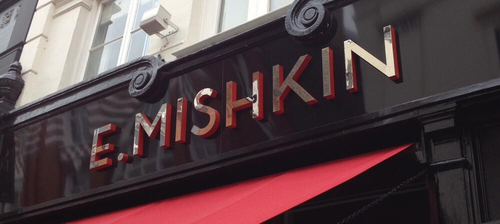 E. Mishkin Restaurant external signage