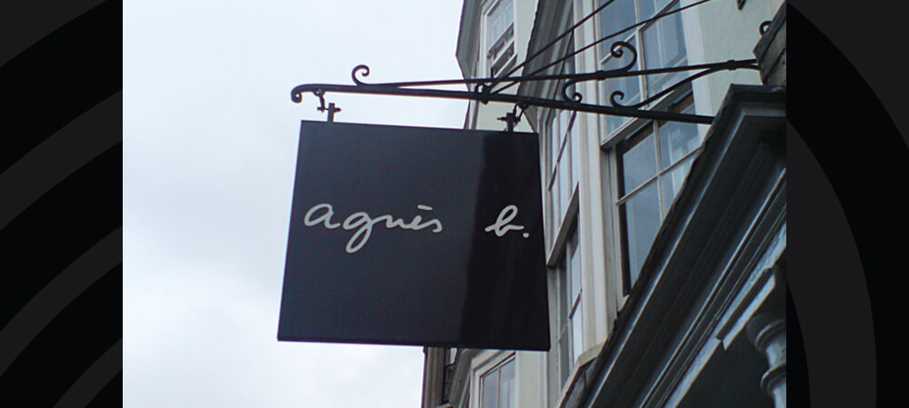 Hanging sign for agnés b.