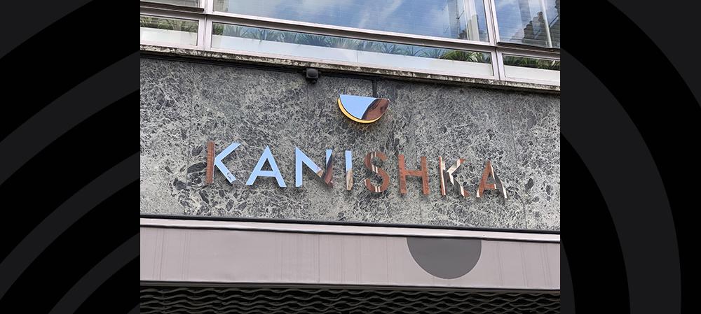 mirrored kanishka signage