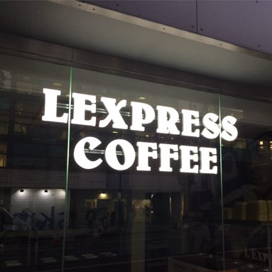 Lexpress coffee external store front